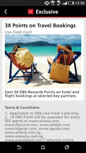免費下載生活APP|DBS Lifestyle app開箱文|APP開箱王