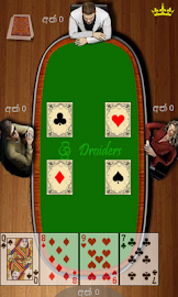 Omi, The card game in Sinhala Screenshot 3