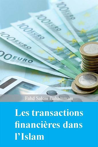L'argent dans l'Islam