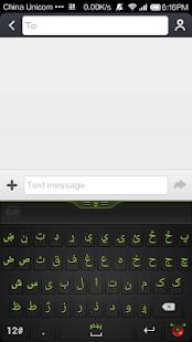 Guobi Pashto Keyboard 生產應用 App-愛順發玩APP