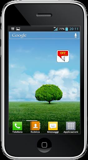 【免費商業App】SMS Voice-APP點子