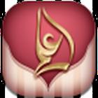 El fiqh de la adoración icon