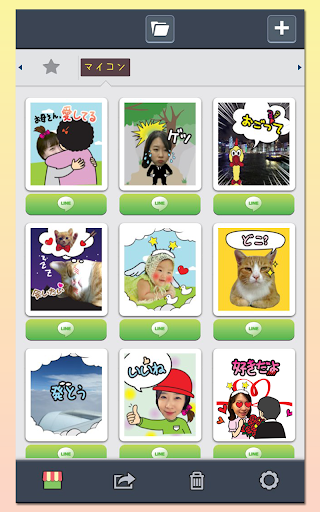 Furby BOOM! for iOS - Free download and software reviews - CNET ...