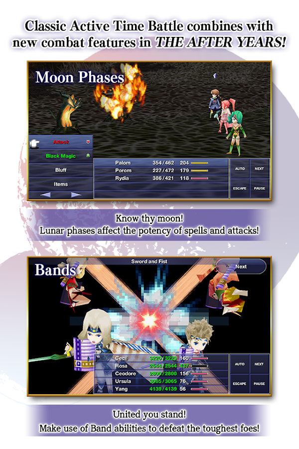 FINAL FANTASY IV: AFTER YEARS - screenshot