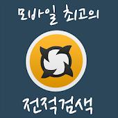 롤즈 - 최고의 전적검색 앱