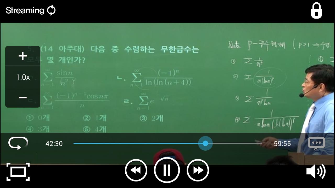 스마트패스원 - 편입 - screenshot