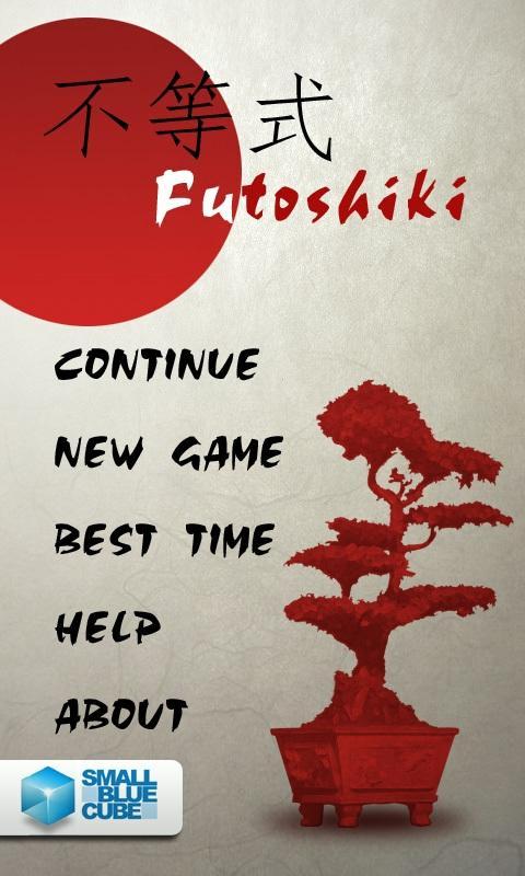 Futoshiki - screenshot
