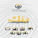 بنك المعلومات logo