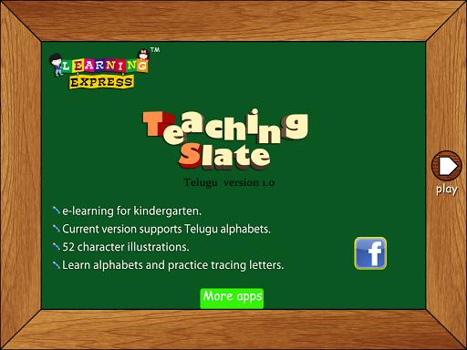 Teaching Slate Telugu Lite