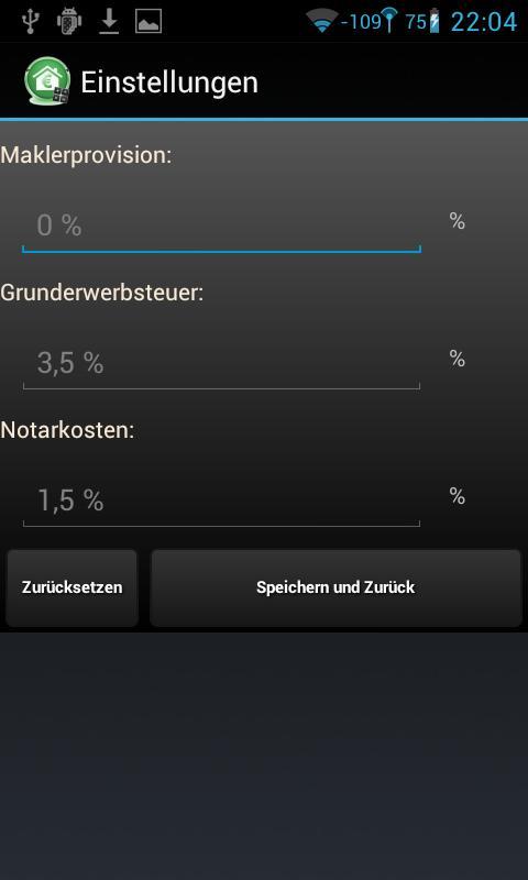Yield Calculator - screenshot