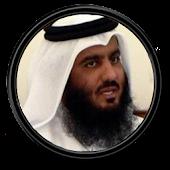 المصحف المرتل احمد العجمي