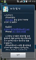 Screenshot of 야단법석(野壇法席) - 사찰정보