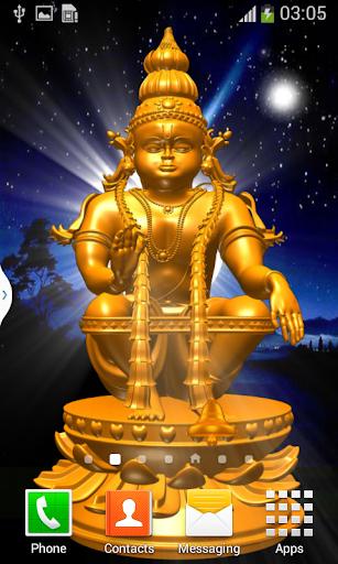 Ayyappa 3D