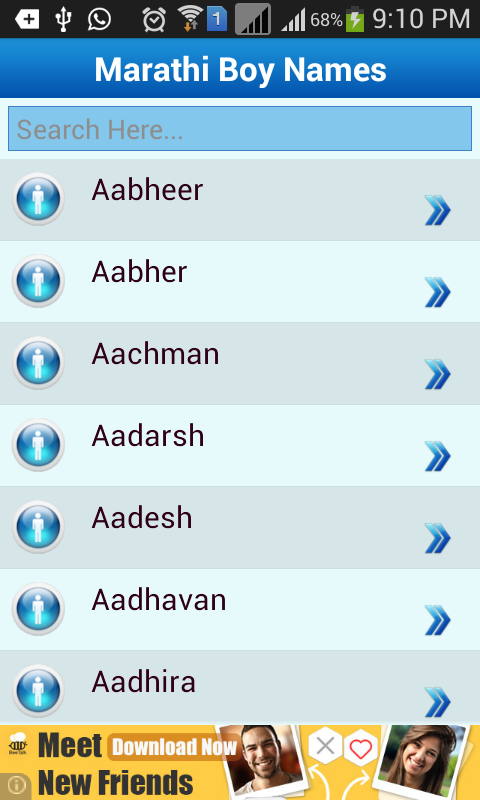 Mararthi baby names meaning android apps on google play mararthi baby names meaning screenshot negle Images