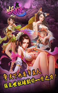 诡术妖姬 - LOL英雄联盟 - 178游戏网