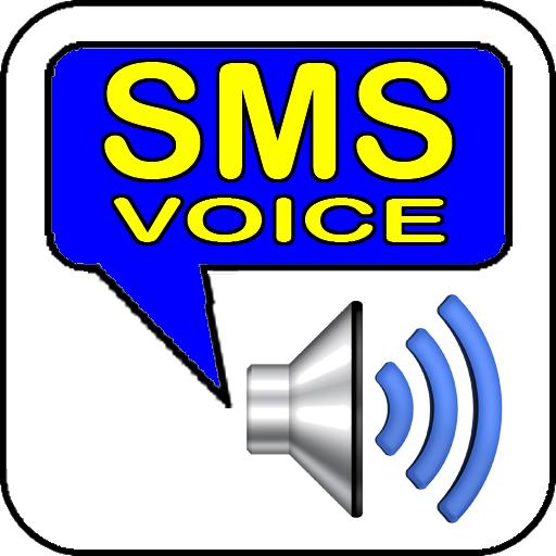 SMS Voice LOGO-APP點子