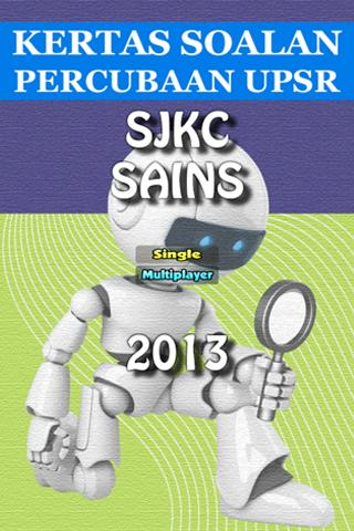 UPSR Sains 2013