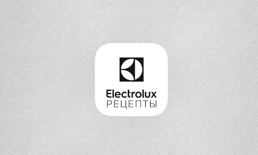 Рецепты Electrolux