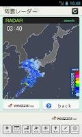 Screenshot of 札幌天気