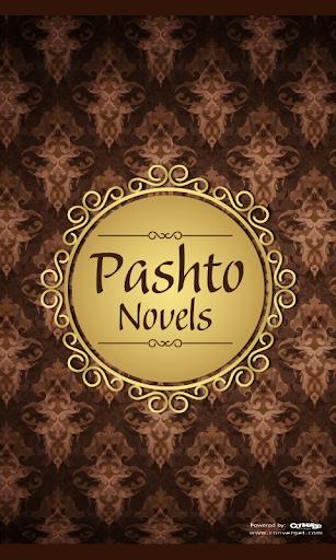 Pashto Novels