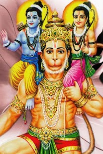 Hanuman Ji - screenshot thumbnail