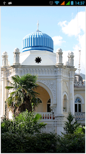 Crimean palaces screenshot 3