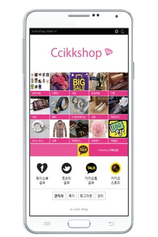 명품 ccikk shop