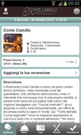 【免費生活App】Conte Camillo-APP點子