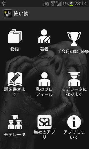 一番快適に起きられるのはどれ? 「目覚ましアプリ」5種を比較してみた(1 ...