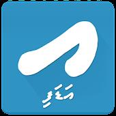 ADAFI (Dhivehi Noos)