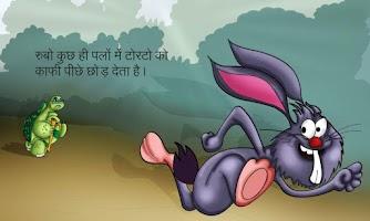 Screenshot of Hindi Kids Story By Pari #7