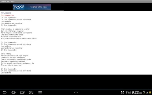 Panjabi MC Lyrics - screenshot thumbnail