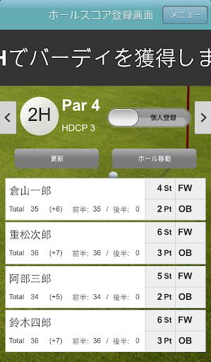 玩免費運動APP|下載ALBAゴルフスコアカードアプリ app不用錢|硬是要APP