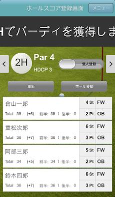 ALBAゴルフスコアカードアプリのおすすめ画像2