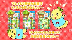 ご当地ゆるキャラ梨汁パズル for ふなっしーのおすすめ画像4