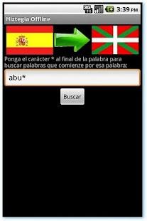 Hiztegia Offline- screenshot thumbnail