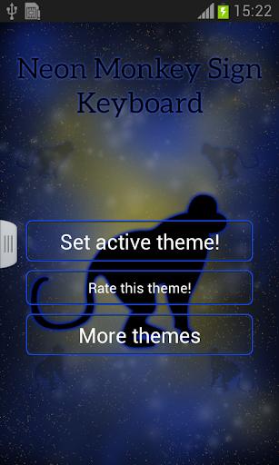 霓虹灯猴子登录键盘