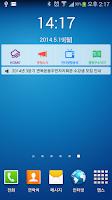 Screenshot of 스마트중랑