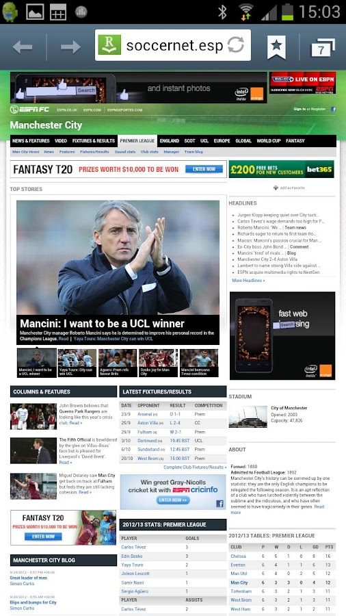 FC Manchester City News - screenshot