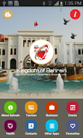 Screenshot of eGuide Bahrain