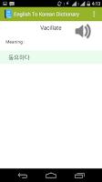 Screenshot of English To Korean Dictionary