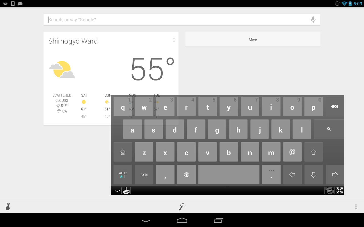 Wnn keyboard lab android apps