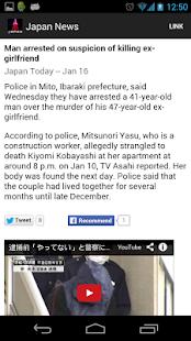 News On Japan- screenshot thumbnail