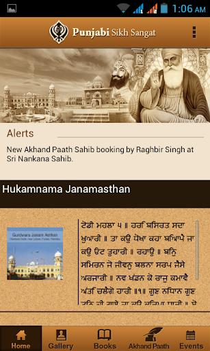 Punjabi Sikh Sangat