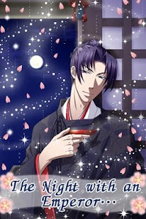 Shall we date?/Heian Love - screenshot thumbnail