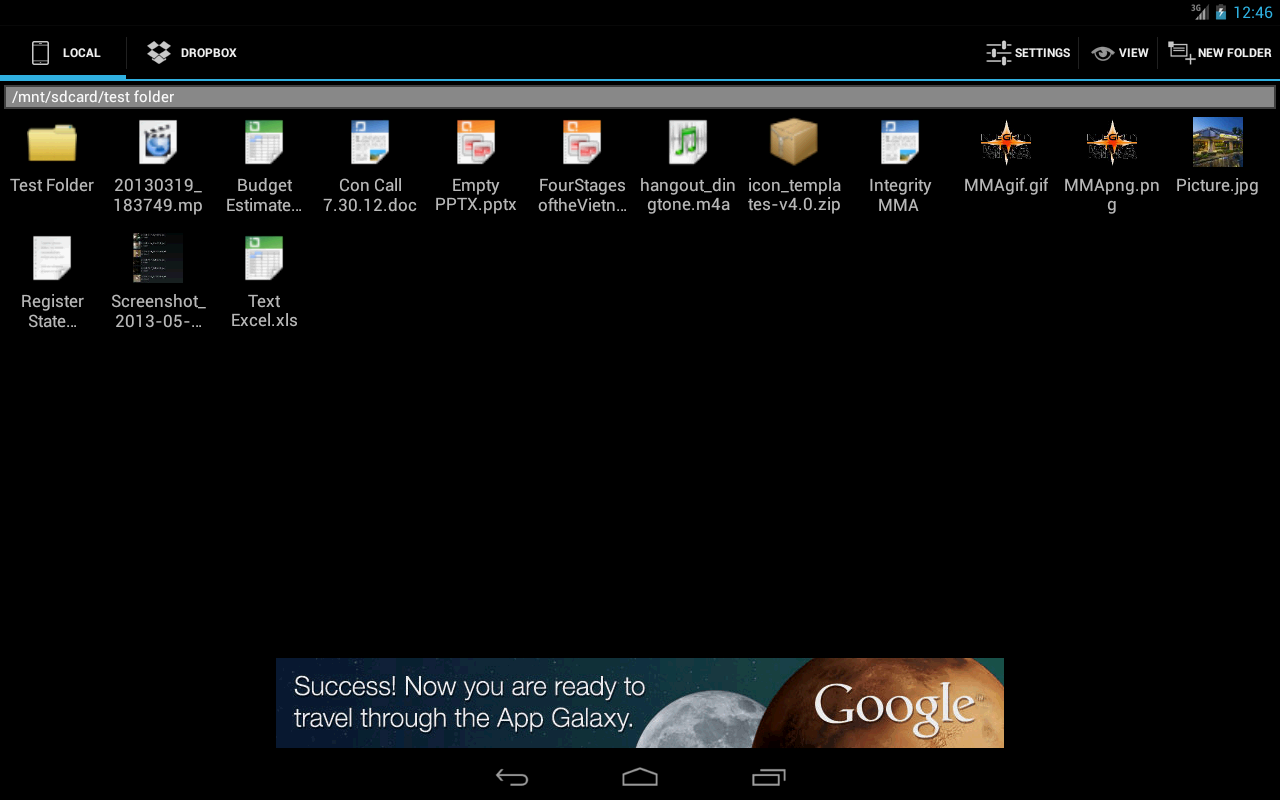 THE File Explorer - screenshot