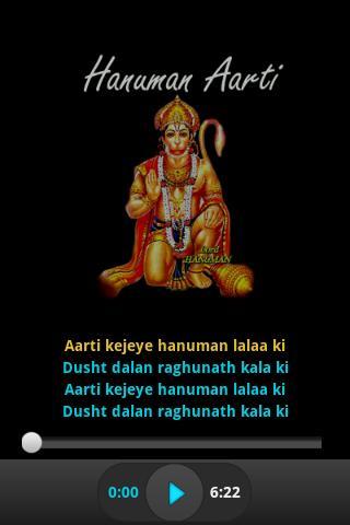 Hanuman Aarti - Audio Lyrics