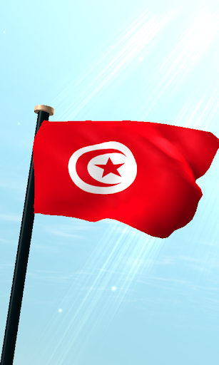 Tunisia Flag 3D Free Wallpaper