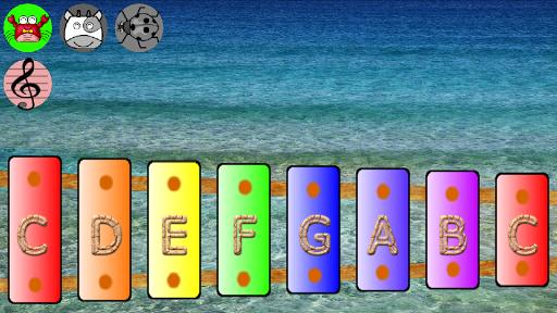 海の下の赤ちゃんのための木琴