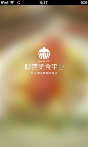 陕西美食平台